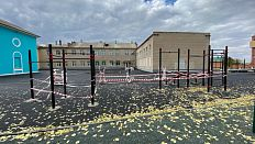 На площадке второй школы установили оборудование