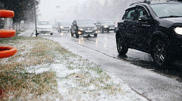 МЧС предупреждает о дожде и снеге