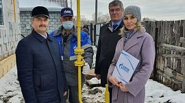 В Кичигино состоялось первое подключение домовладения к газораспределительным сетям